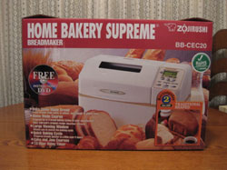 zojirushi bread machine reviews bb-hac10